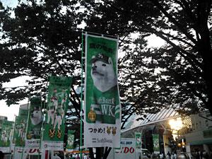 2012/07/02 鷹の祭典