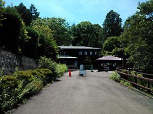 多摩森林科学園