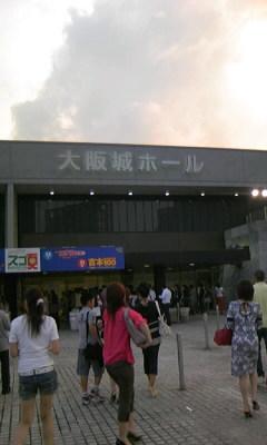 8.28 わおーん Special Live '08 に行ってきました。