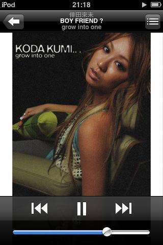iPodにしたことでCCCDのため買えなかった曲が買えた!