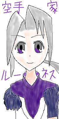 IMG_001100.jpg ( 42 KB / 200 x 400 pixels ) with Shi-cyan applet
