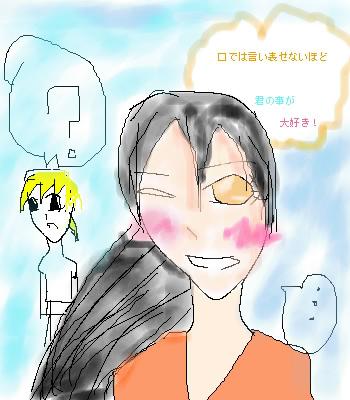 IMG_001103.jpg ( 59 KB / 350 x 400 pixels ) with Shi-cyan applet