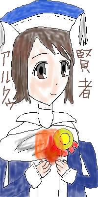 IMG_001105.jpg ( 46 KB / 200 x 400 pixels ) with Shi-cyan applet x 2