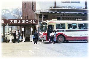 観光路線バスの交差点 十和田湖