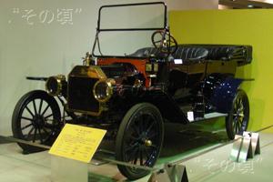 フォード・モデルTの画像 p1_2