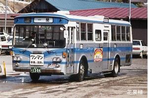 80年代のバス・・・そのあと>19...