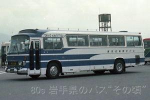 入門その頃のバス>帝国自工→日...