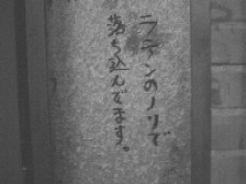 photo157