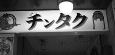 photo161