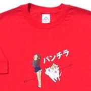 パンチラTシャツ