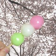 三色ダンゴ