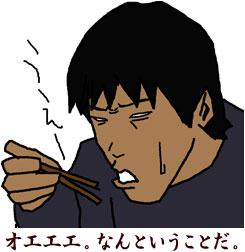 吉田さんが描いた僕の顔