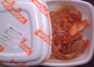 吉野家豚キムチ丼