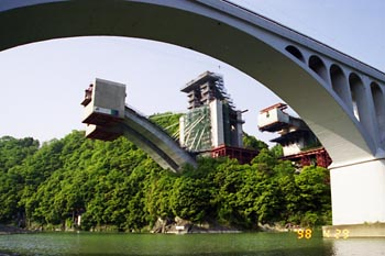 新小倉橋開通