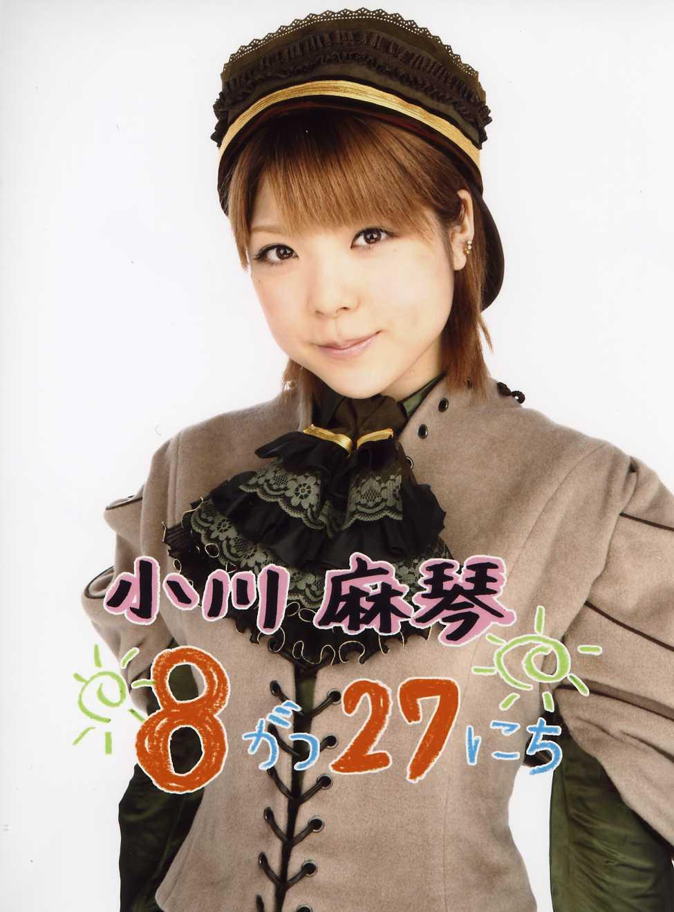 小川麻琴の画像 p1_10