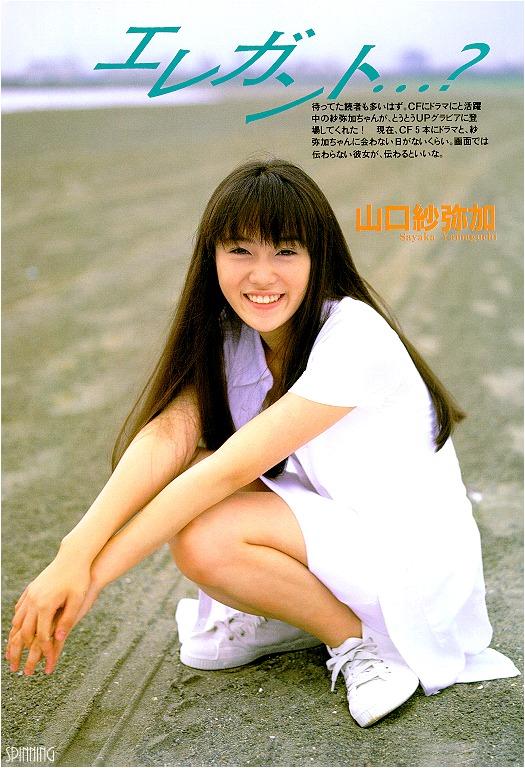 山口紗弥加の画像 p1_8