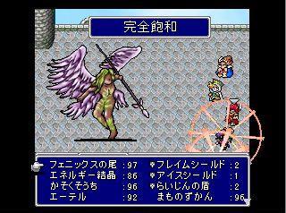 http://www5e.biglobe.ne.jp/~raichu/diary/ss/20080217.jpg