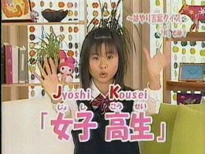 2007-12-16 - 天使のわけまえを...