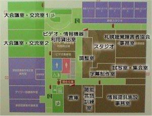 全要研参加報告&札幌情報提供施設見学報告