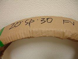 """ARAYA SP-30 20""""(451) 32H FV POLISH"""